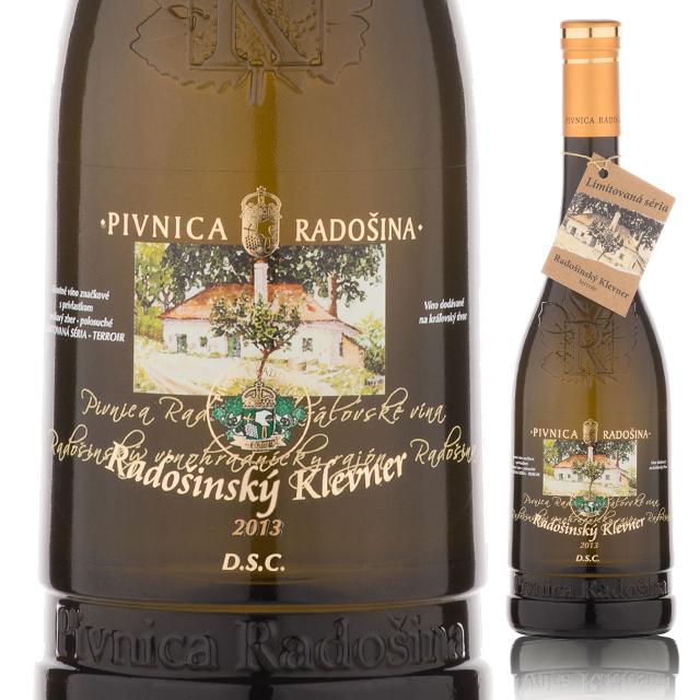 英国王室御愛飲 ラドシンスキー・クレヴナー 2015 限定醸造版 《Radosinsky Klevner 2015》