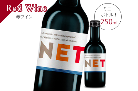 【スロバキア産】赤ワイン お試しサイズ! ヤグネット・フランコフカ・モドラ 《JAGNET Frankovka Modra》 [Karpatska Perla] 250ml