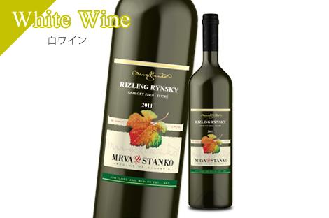 【スロバキア産】白ワイン リースリング 《Rizling Rynsky》 [Mrva&Stanko]