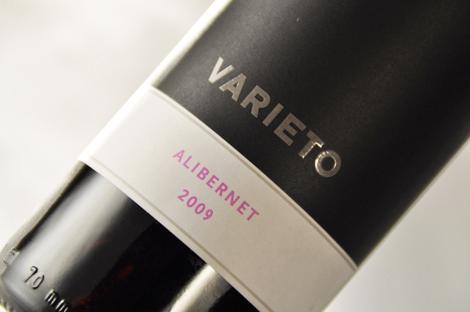 アリバーネット2009(赤ワイン)