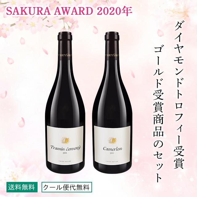 おすすめワインの画像